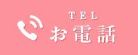 tel_bn_sp.png